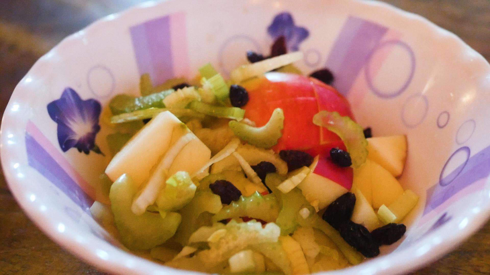 Celery & Apple Salad Recipe